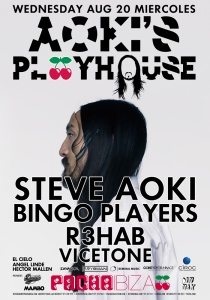 aokisplayhouse_poster_8_20_LOW